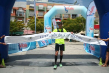 XI Ultra Maratona Caminhos do Tejo